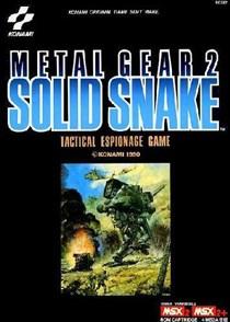 合金装备2:固体蛇